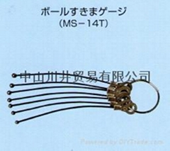日本SWAN球形規MS-14T