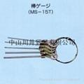 日本SWAN球形規MS-14T 2