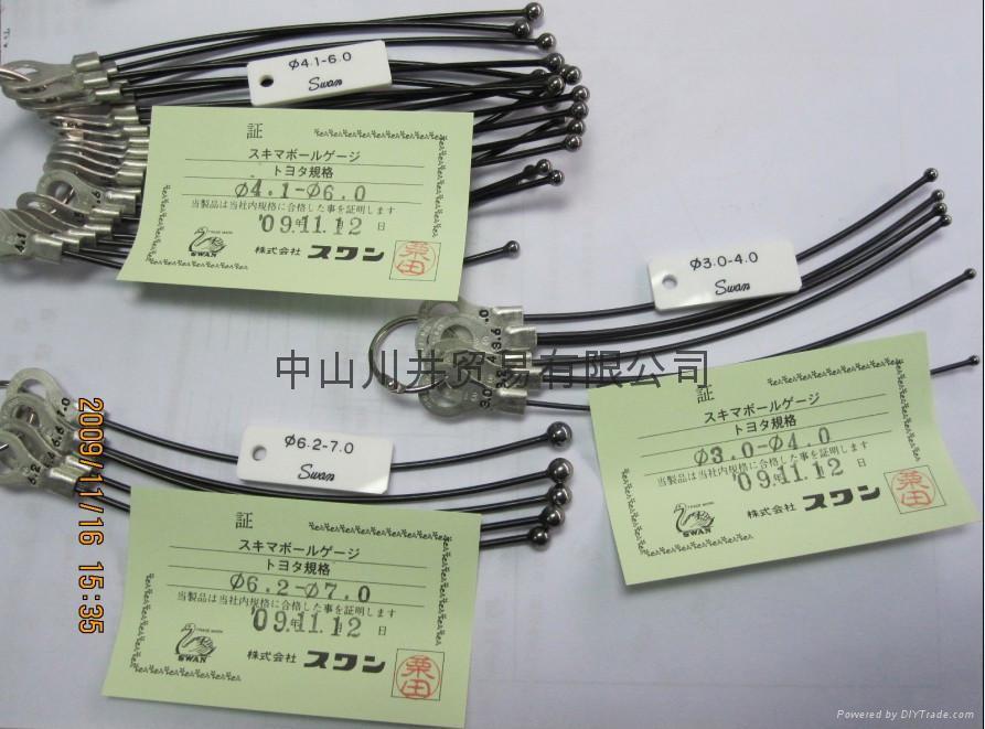 日本SWAN球形規MS-14T 3
