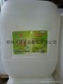 供应厂家直销食用醋酸 5