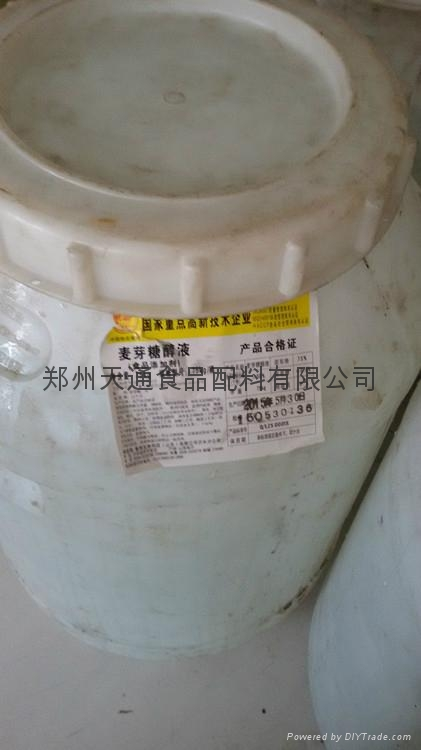 供应食品级麦芽糖醇液 1