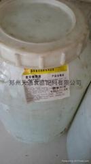 供应食品级麦芽糖醇液