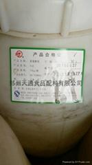 供应食品级甜味剂果葡糖浆