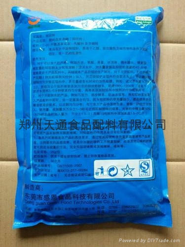 供应厂家直销感恩甜味改良剂抑甜剂 2