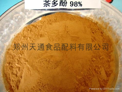 供应食品级抗氧化剂茶多酚 1