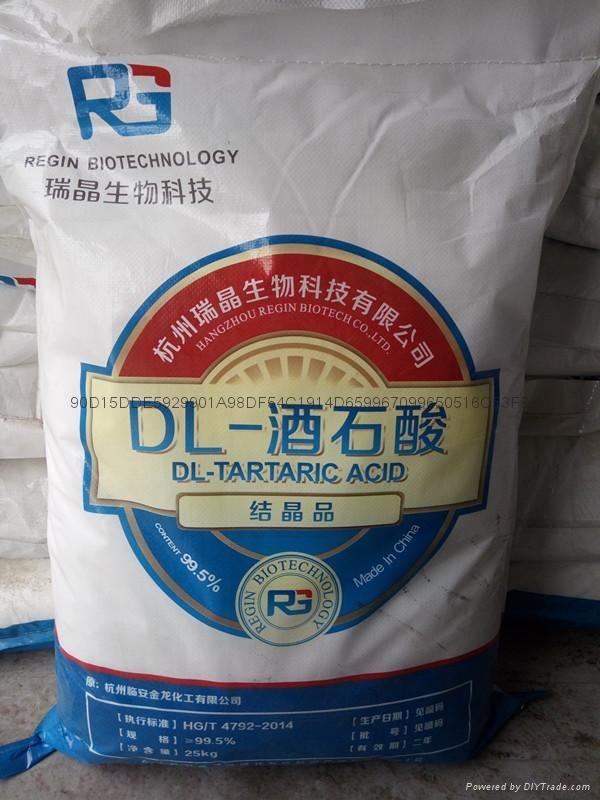 供应厂家直销食品级酸度调节剂酒石酸 1