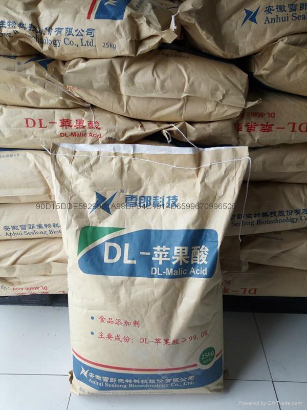 供应酸味剂苹果酸 2