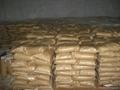 供应食品级酸味剂乳酸粉60% 3
