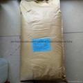 供应食品级酸味剂乳酸粉60% 2