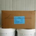 供应食品级防腐剂乳酸钠粉90% 4