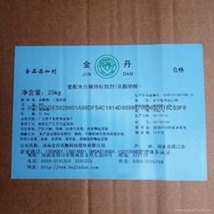 供应食品级防腐剂乳酸钠粉90%