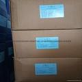 供应食品级防腐剂乳酸钠粉90% 5