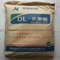 供应酸味剂苹果酸 3