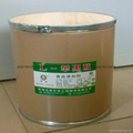 供应酸味剂苹果酸 4