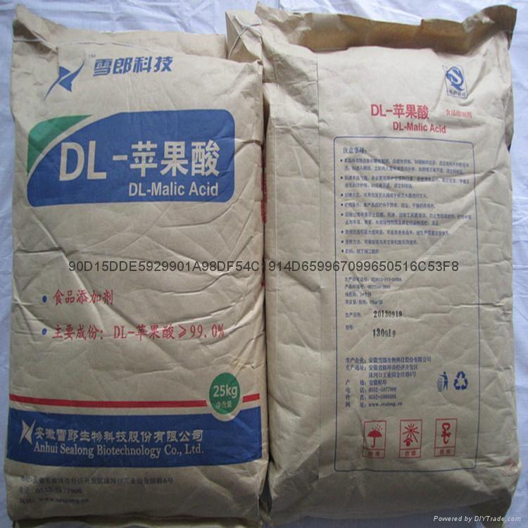 供应酸味剂苹果酸 1