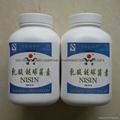 供应防腐剂乳酸链球菌素 4