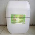 供应厂家直销食用醋酸 1
