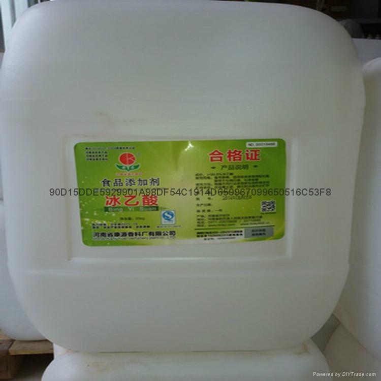 供应厂家直销食用醋酸 2