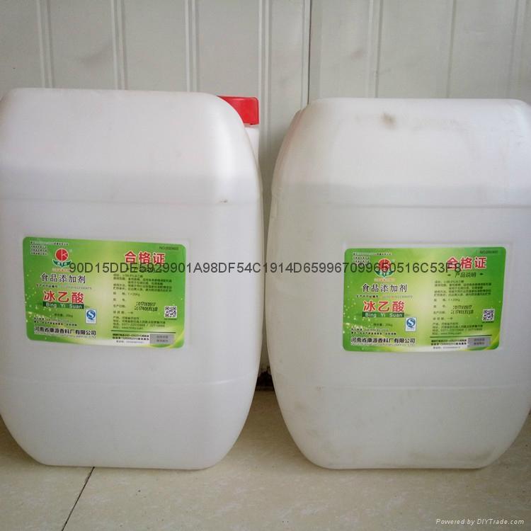 供应厂家直销食用醋酸 3