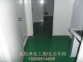 重慶廠房地坪漆裝修 2