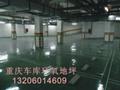 重慶廠房地坪漆裝修 5