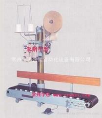 纽朗牌DS-9C输送包装缝包机组