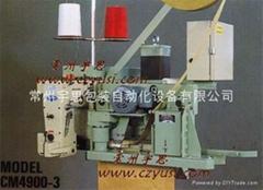 自動紙袋包卷紙皺紋紙帶條縫包機組