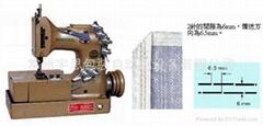 紐朗DN-2W雙針制袋用封包縫紉機