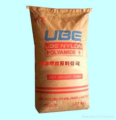 PA6 1030B塑胶原料 1
