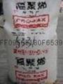 PP  T30S 塑胶原料