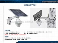 太陽能一體化仙桃燈2.0