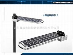太陽能一體化大平板路燈3.0