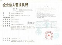 上海誠恩機械有限公司