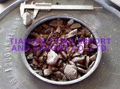 Calcium Carbide (4-25mm)