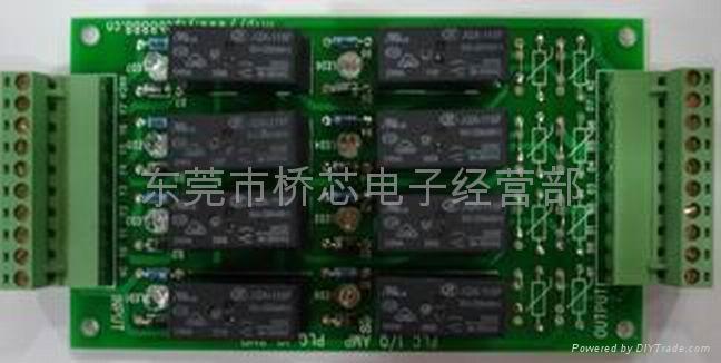 8路plc输出放大板