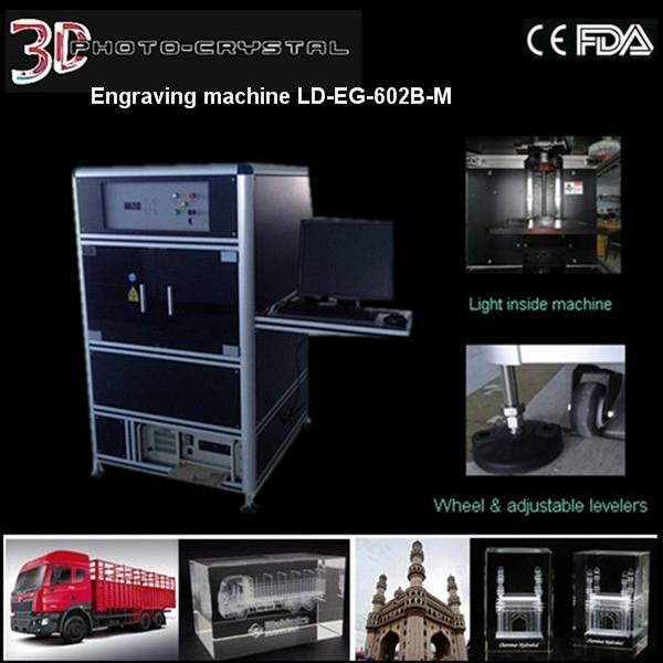 Multi-function Laser Subsurface Engraving & Marking Machine