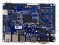 IMX6S开发板嵌入式工控板