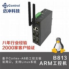 arm嵌入式低功耗導軌式linux工控機邁沖科技B813