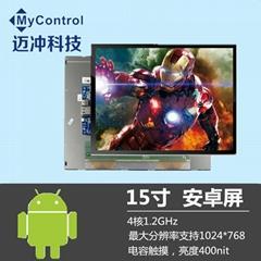 15寸工控觸摸屏工業一體觸控屏