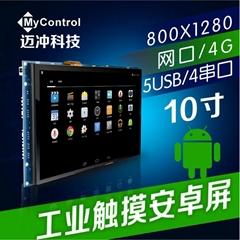 10寸安卓嵌入式工業電容顯示屏