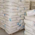 滑石粉改性劑