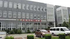 天津市華悅桐達包裝機械有限公司