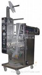鏈斗式自動包裝機