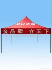 山東濟南廣告促銷帳篷傘