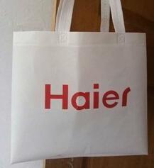 安徽合肥廣告購物袋