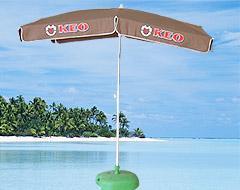 蚌埠广告伞