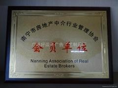 广州金箔奖牌