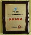 廣州銅牌材料