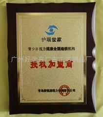 广州铜牌材料