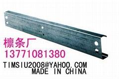 無錫CZ型鋼
